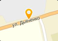 ООО АГРО-КОМПЛЕКС, СЕЛЬСКОХОЗЯЙСТВЕННОЕ НПП
