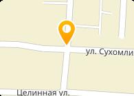 Сакавов Р. М., ИП
