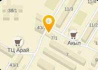 Арипов, ИП