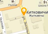 ИП Продажа газосиликатные блоки г. Житковичи