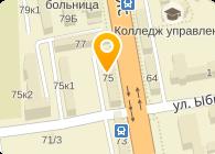 """ТОО """"Учебно-экспертный центр"""""""