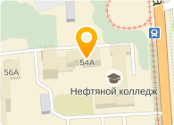 Ассоциация профессиоального образования «Некоммерческое партнерство Пермь-нефть»