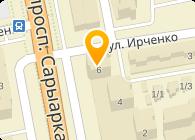 ТОО Инком Астана,  бизнес центр Арман