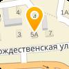 ООО Белайди