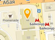 ТОО Алматинская юредическая группа
