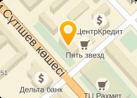 СЕВЕРВОДХОЗ РГП