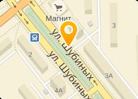 ООО Активация антенн Триколор ТВ в Иваново!