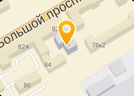 ГМЦС СПБ, ООО
