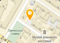 БЕСТОР, ООО