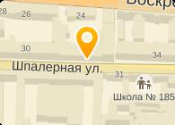 ЭЙРКУЛ, ООО