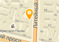 СЕКУНДА, ООО