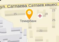 ТЕМИРБАНК АО ФИЛИАЛ В Г. Г.ПЕТРОПАВЛОВСК,