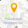 """Автошкола УП """"Автоводитель"""""""