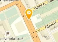 ТОО ТОО «Актюбинский рельсобалочный завод»