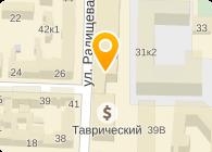 АЛТ-СЕРВИС, ООО
