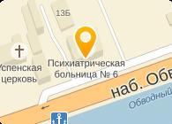 ГАРАНТ-СЕРВИС
