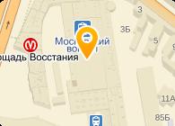 РУСАКОВ, ИП
