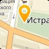 Дополнительный офис Шервуд