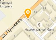 ТОО  Петро-Зерно Экспорт