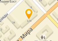 ГУ «Инспекция транспортного контроля по Северо-Казахстанской области»