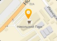 ПОДБОР АВТОКРАСОК