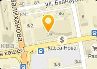 ТОО UGRAN KAZAKHSTAN