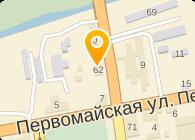 МАЛОВИСКОВСКАЯ РАЙОННАЯ ТИПОГРАФИЯ, ГП