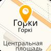 сервисный-центр Компьютерный МИР+