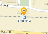 ОсОО Кыргыз Шоп Тур