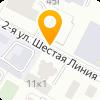 ИП Лысаковский С.В