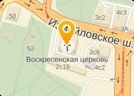 ПАЛМОТЕЛЬ-СЕРВИС