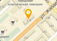 ЮНИ КОММЕРС ЛТД ФИЛИАЛ ТОО