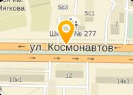 ООО ВЕНТЕРН