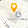 ОАО ГИПРОСТРОЙМОСТ ИНСТИТУТ