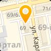 проклятие выглядит бюро находок в чапаевске самарской области на это уже спокойный