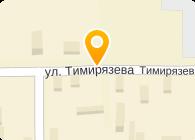 КАЗНЕФТЕПРОДУКТ ОАО Г.ПЕТРОПАВЛОВСК, ИЙ ФИЛИАЛ