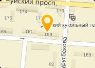 ООО След Кочевника