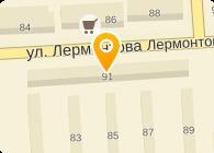 АО Павлодарский филиал АО
