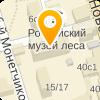 ООО ПДА-ЦЕНТР