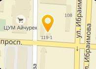 АО Клоуны и аниматоры Бишкек