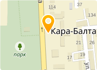 """ОАО Кафе """"Истамбул"""""""