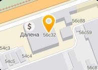 ИНТЕР-ТРЕЙД-ЮНИОН
