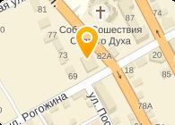 КАРАВАН СТРОЙМАРКЕТ
