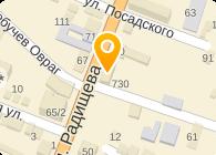 ТЕПЛОХОT, ООО