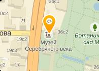 ДОМ-МУЗЕЙ В.Я. БРЮСОВА