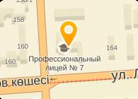 ПАВЛОДАРСКИЙ ПОЛИТЕХНИЧЕСКИЙ КОЛЛЕДЖ, Павлодар