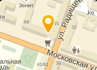 ФОТОЦЕНТР ПКФ, ООО