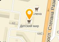 ДАГЕРРОТИПЪ, ООО