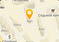 ОРЕХОВО-3