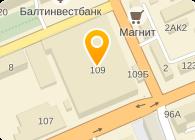 САРАТОВДИЗЕЛЬАППАРАТ, ОАО